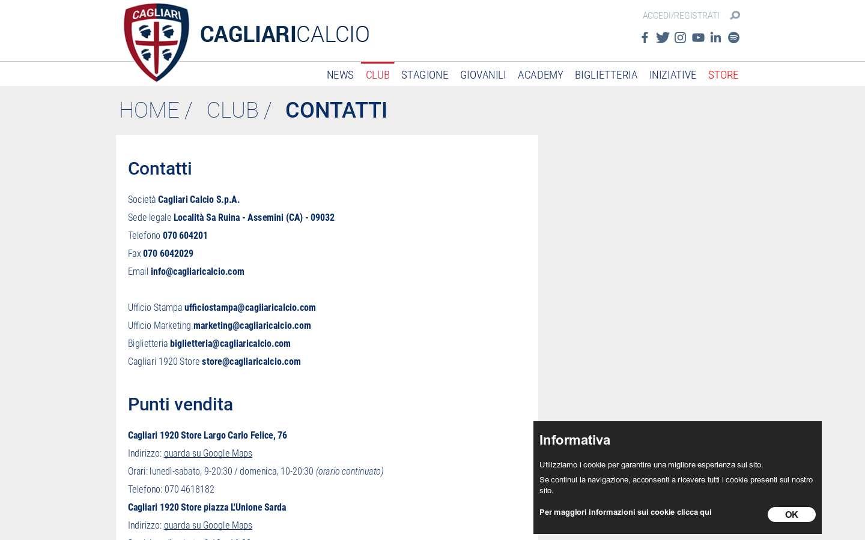 ▷ ▷ Cagliari Calcio Lavora Con Noi Posizioni 2018 Giornale Lavoro